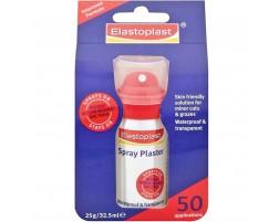 ELASTOPLAST SPRAY PLASTER